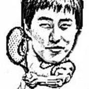 Doo Young Baek