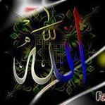 Suhair Hmouda