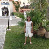 Destan Gul