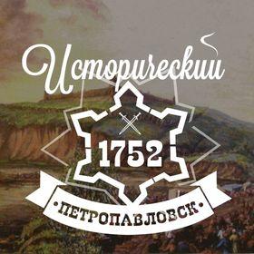 history1752