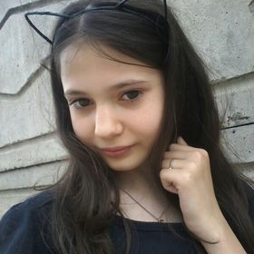 Ana Anastasia