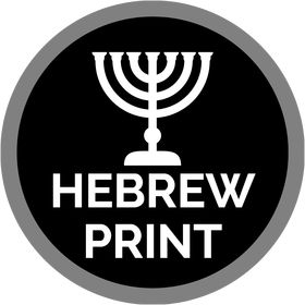HebrewPrint.com