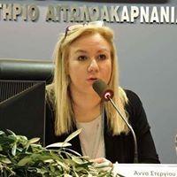 Anna Stergiou