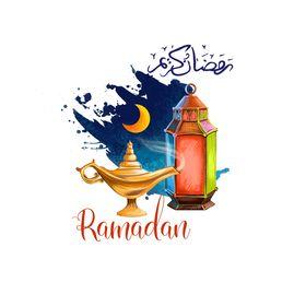 Ramadan Kareem (رمَضَان كريم)