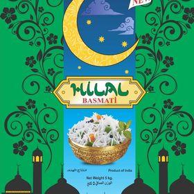 Hilal Basmati rice