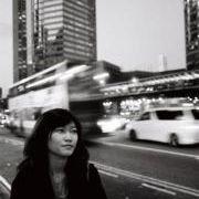 Sheryl (Kitkit) Au-yeung