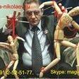 Маг Николаев
