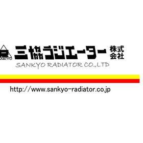 SANKYO-RADIATOR