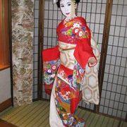 Yuko Kozaki