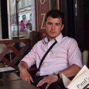 Stan Andrei