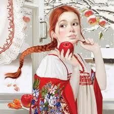 Olga Tress