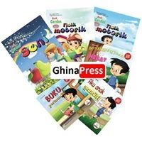 Ghina Press