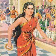 Spot Tamil