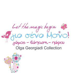 Gia sena mono by Olga Georgiadi