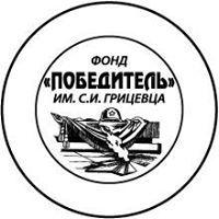 Петр Чуйко
