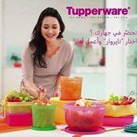 Tupperware Chez Mouna