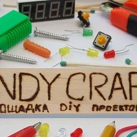 Indy Craft