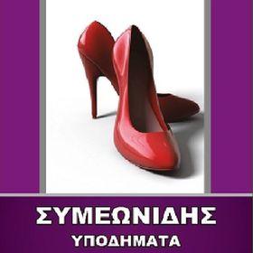 Simeonidis shoes