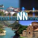 Nafpaktia news Ναυπακτια