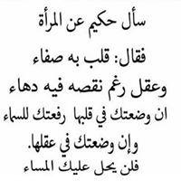 Fofa Alsaffar