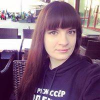 Irina Samsonova