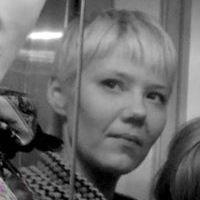 Marta Żylska