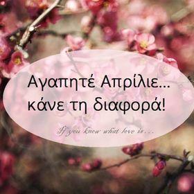 Σοφία Λεβεντάκη