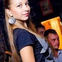 Yulia Stroganova