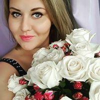Oksana Beznina