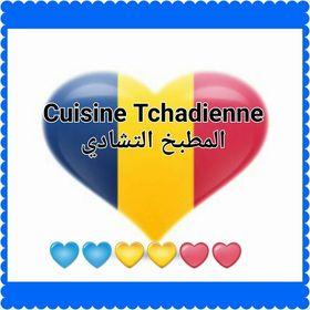 Cuisine Tchadienne