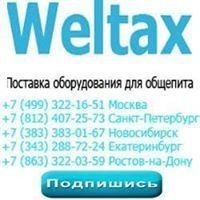 Weltax Weltax