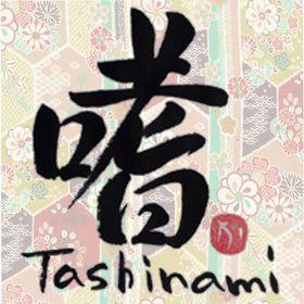 Tashinami Takaraku