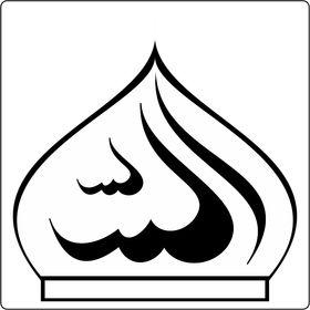 Kubah Masjid Kubahmasjid Di Pinterest