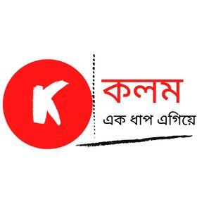 Kolom Official