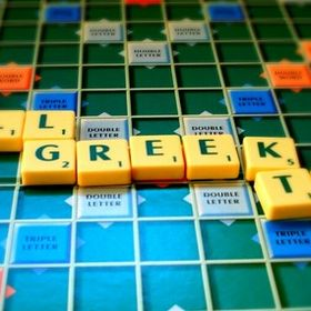 It is all Greek to me