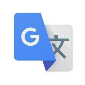 . 구글번역기