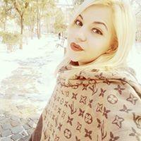 Iulia Stefania