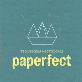 PAPERFECT workshop