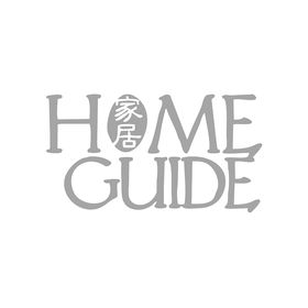 Interior Design Singapore | Home Guide