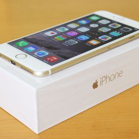 Iphone Exlusive  Giveaways