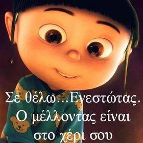 Όλγα Δοκ