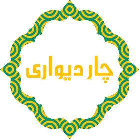 Chaar Diwari Associates