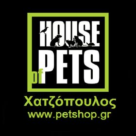 House Of Pets Xatzopoulos