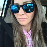 Анастасия Затевахина