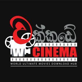 Wakkade Cinema