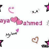 Aya Mohamed