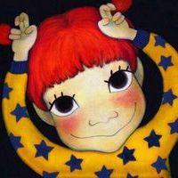 Ruby Paukei
