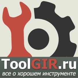 ToolGIR