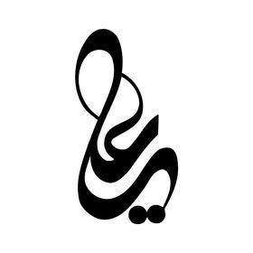 Ali Elfagih