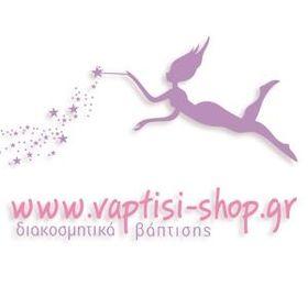 vaptisi-shop.gr
